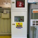 AEDを導入しました。